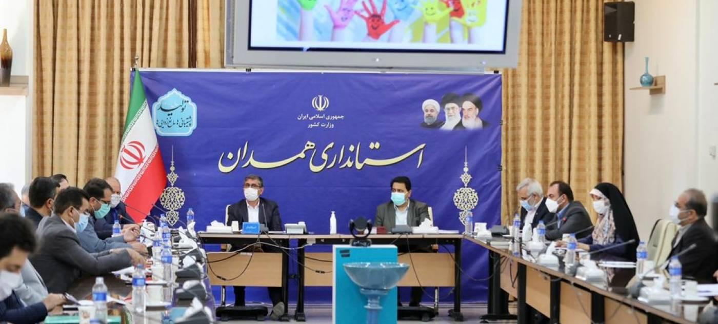 جلسه تخصصی  حقوق کودک برگزار گردید .