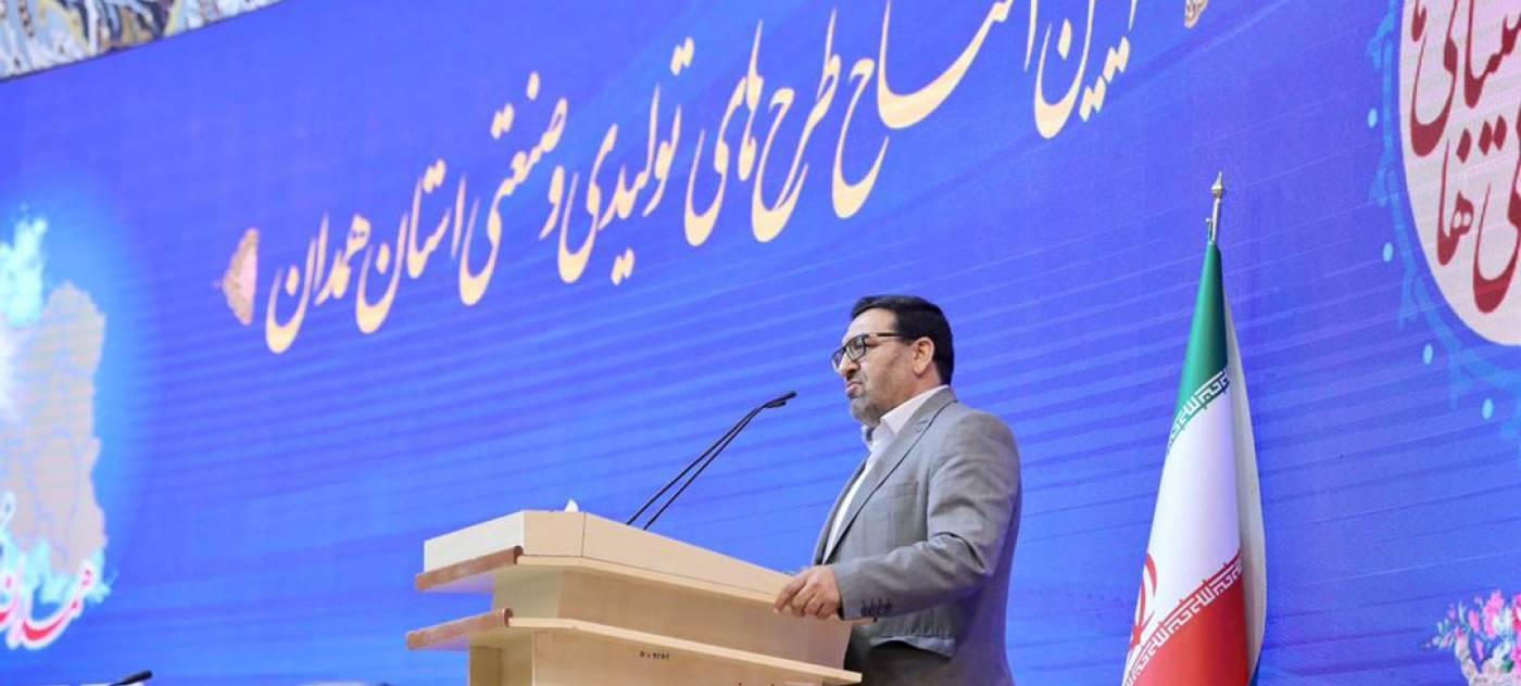 معاون استاندار: پنج هزار میلیارد تومان طرح عمرانی استان همدان در آستانه افتتاح است