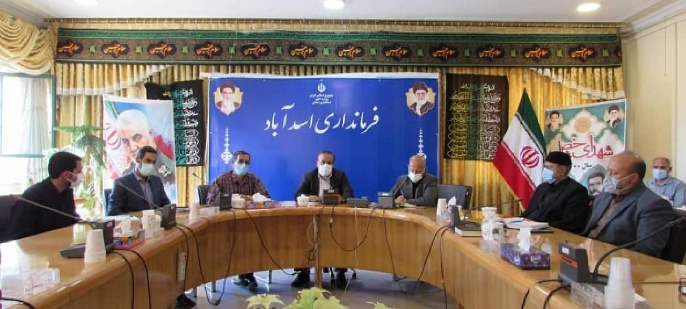 جلسه بررسی مسائل و مشکلات اتاق اصناف شهرستان اسدآباد