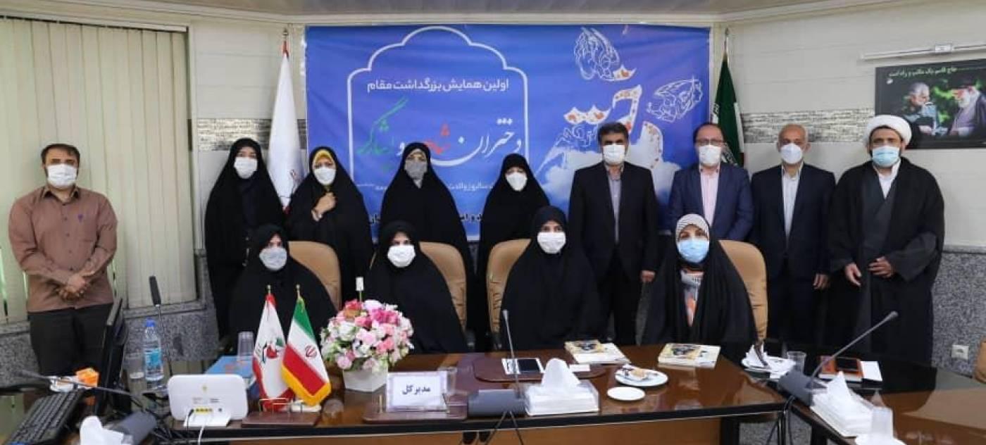 اولین همایش بزرگداشت مقام دختران شاهد و ایثارگر