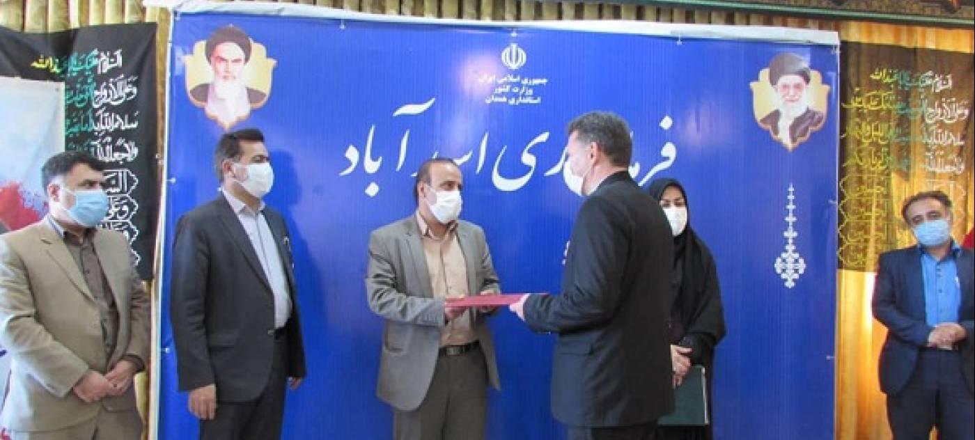 مراسم معارفه رئیس بهزیستی شهرستان اسدآباد
