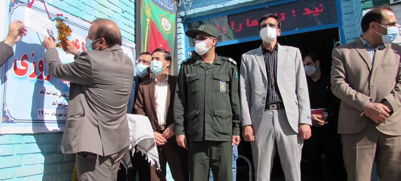 در پنجمین روز از گرامیداشت هفته دفاع مقدس انجام شد؛ نواخته شدن زنگ مقاومت در اسدآباد