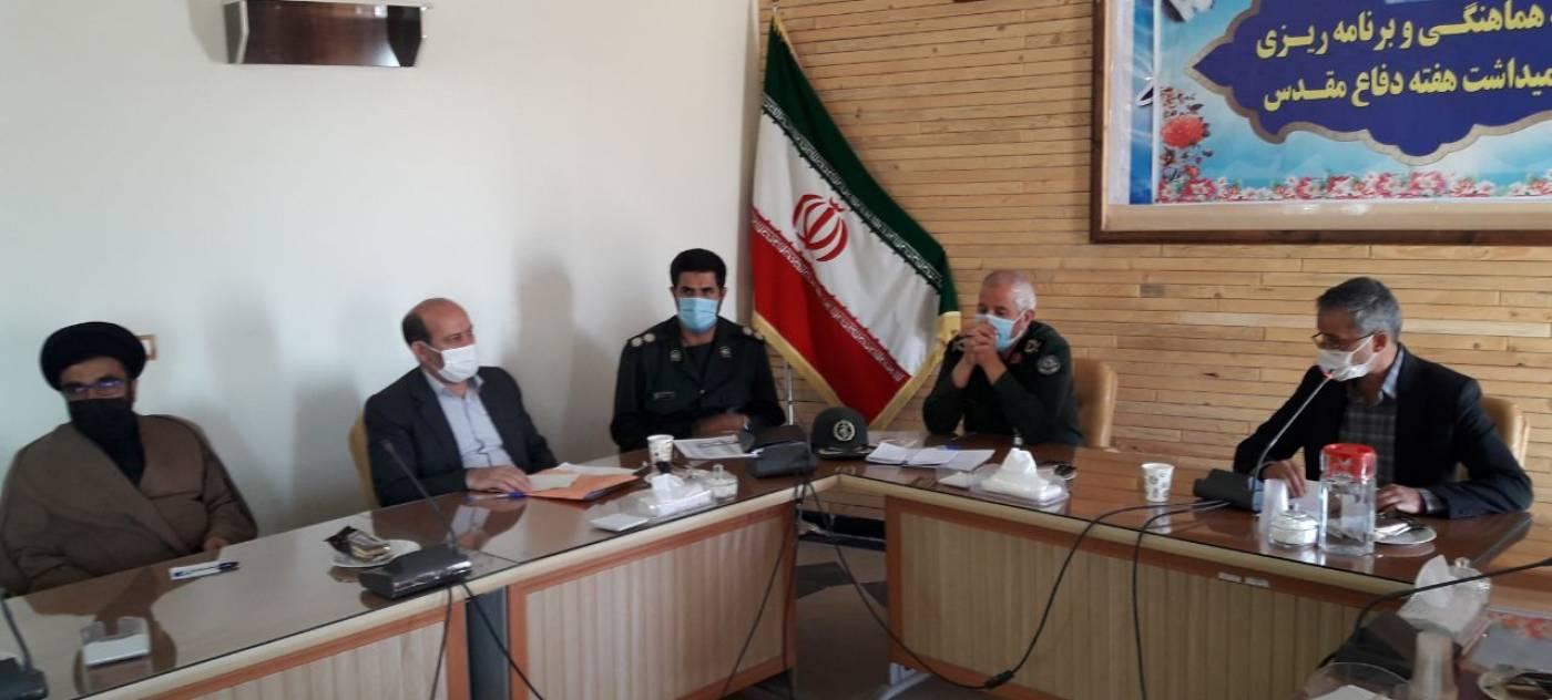 جلسه هماهنگی و برنامه ریزی گرامیداشت هفته دفاع مقدس در محل فرمانداری شهرستان بهار  تشکیل گردید