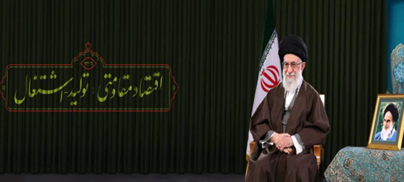 قرارگاه اقتصادی مقاومتی استان