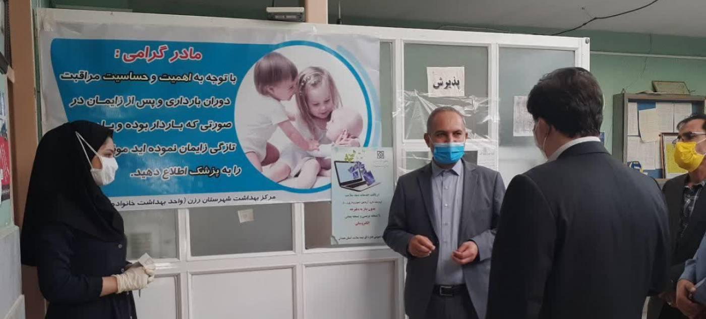 شهرستان درگزین در اجرای طرح واکسیناسیون جایگاه نخست استان را به دست آورده است.