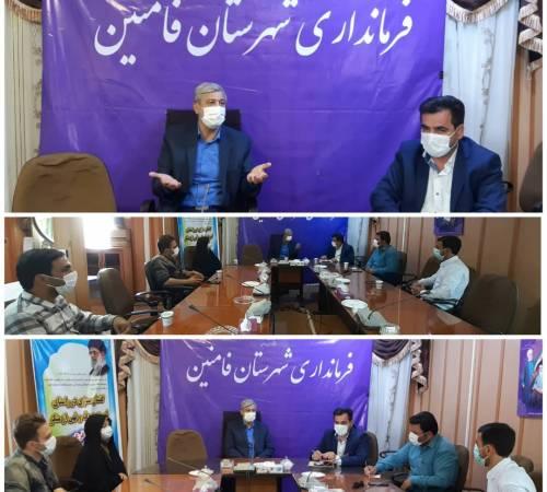فرماندار فامنین در دیدار با اعضای قرارگاه مطالبه گران فامنین:مطالبه گری رمز موفقیت گروه های جهادی در شهرستان است.