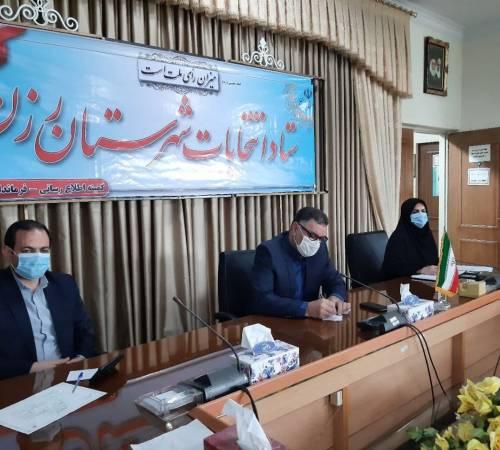 جلسه ستاد انتخابات شهرستان رزن با حضور مسئولین کمیته ها